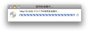 re-disc008.png